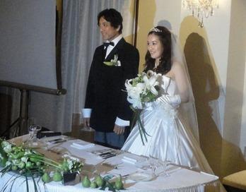 エージ結婚-9