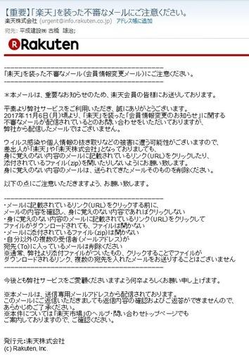 新規JPEGイメージ (5)