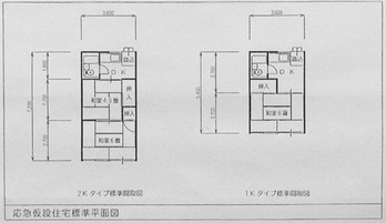 仮設住宅-6