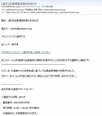 新規JPEGイメージ (2)