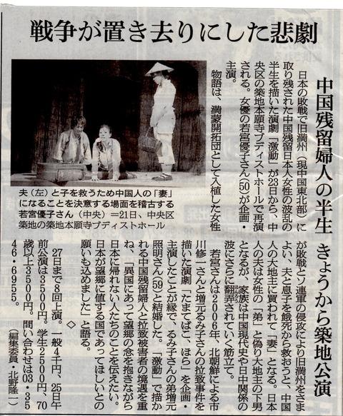 内田岳志の画像 p1_14