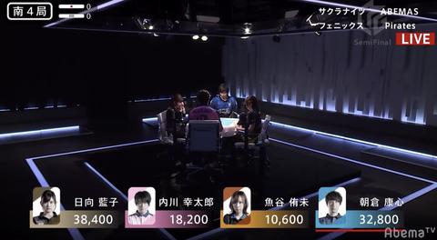 Semifinal LIVE