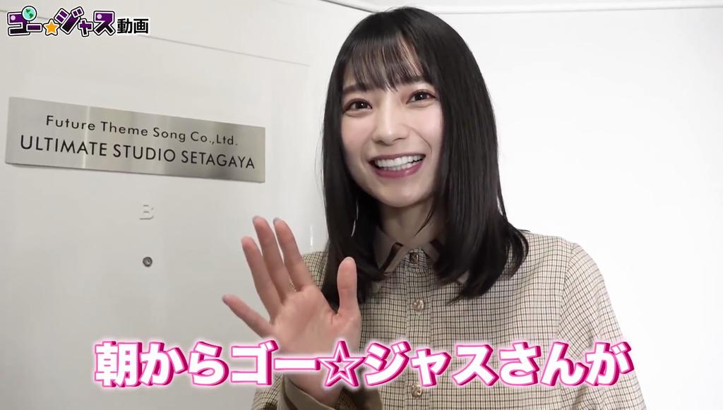 高野麻里佳さんのお顔とお胸が良かった「ゴージャス動画」画像 ...