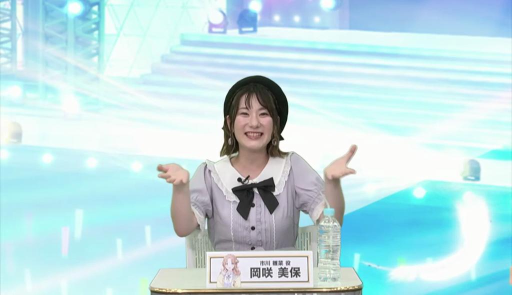 和久井優さん田嶌紗蘭さん岡咲美保さんの胸が強調されていた「アイドル ...
