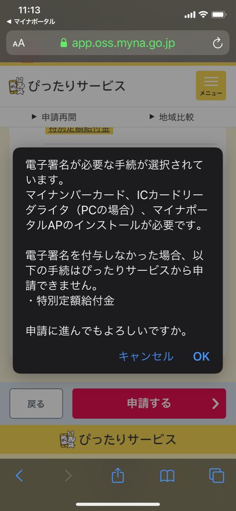 IMG_2810