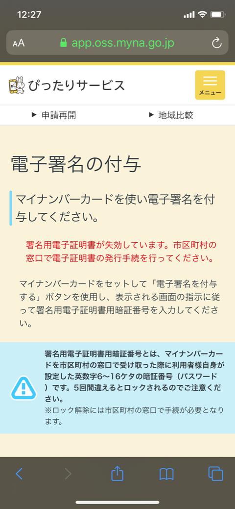 IMG_2825