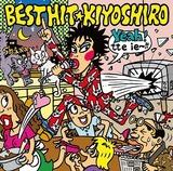 kiyoshiro