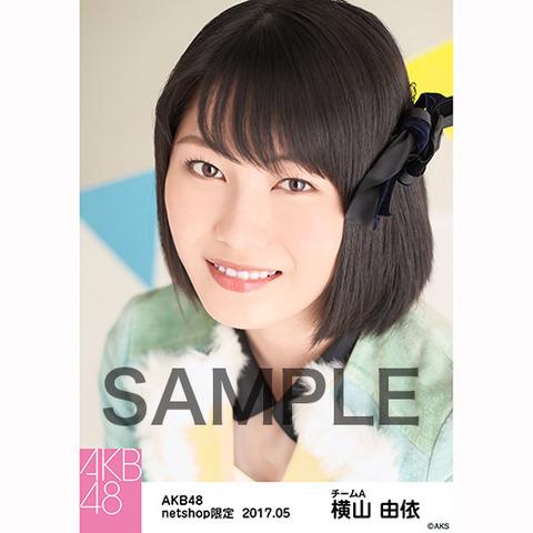 【グッズ】AKB48 2017年5月度 net shop限定個別生写真 「カラフルレザー」衣装5枚セット。
