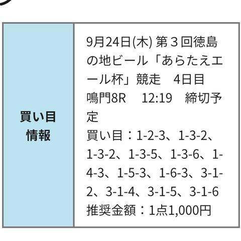 Screenshot_20200924_201027