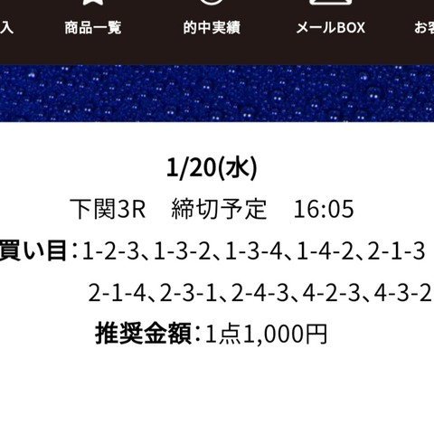 Screenshot_20210120_192053