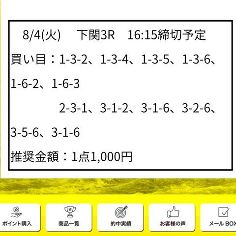 Screenshot_20200804_202936