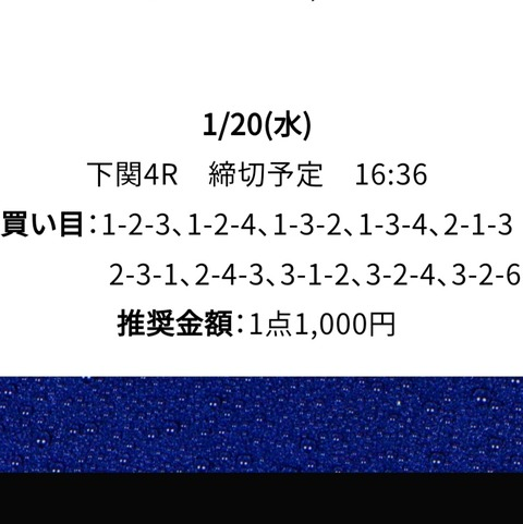 Screenshot_20210120_192110