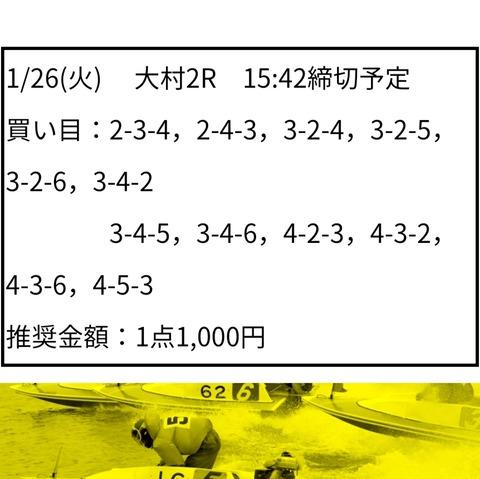 Screenshot_20210126_193053