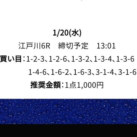 Screenshot_20210120_192033