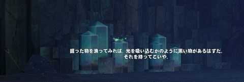 mabinogi_2013_04_24_197