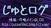 tt3-ccf4a