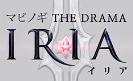 IRIA2_1