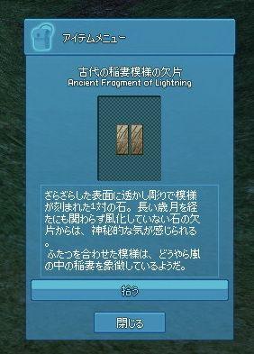 mabinogi_2013_03_01_016