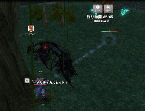 mabinogi_2012_10_21_007
