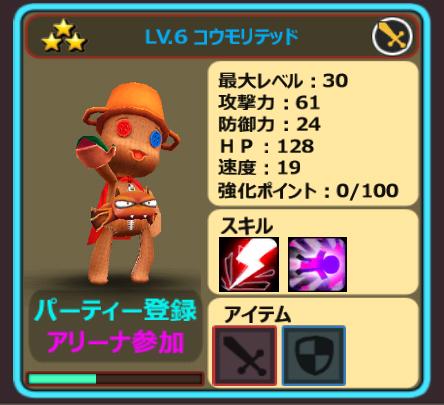 IMG_2300