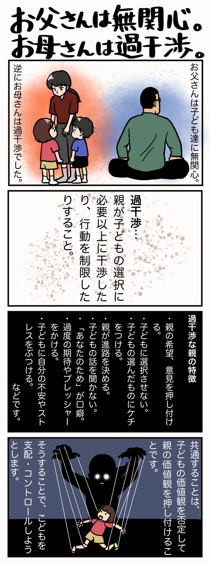 IMG_0933