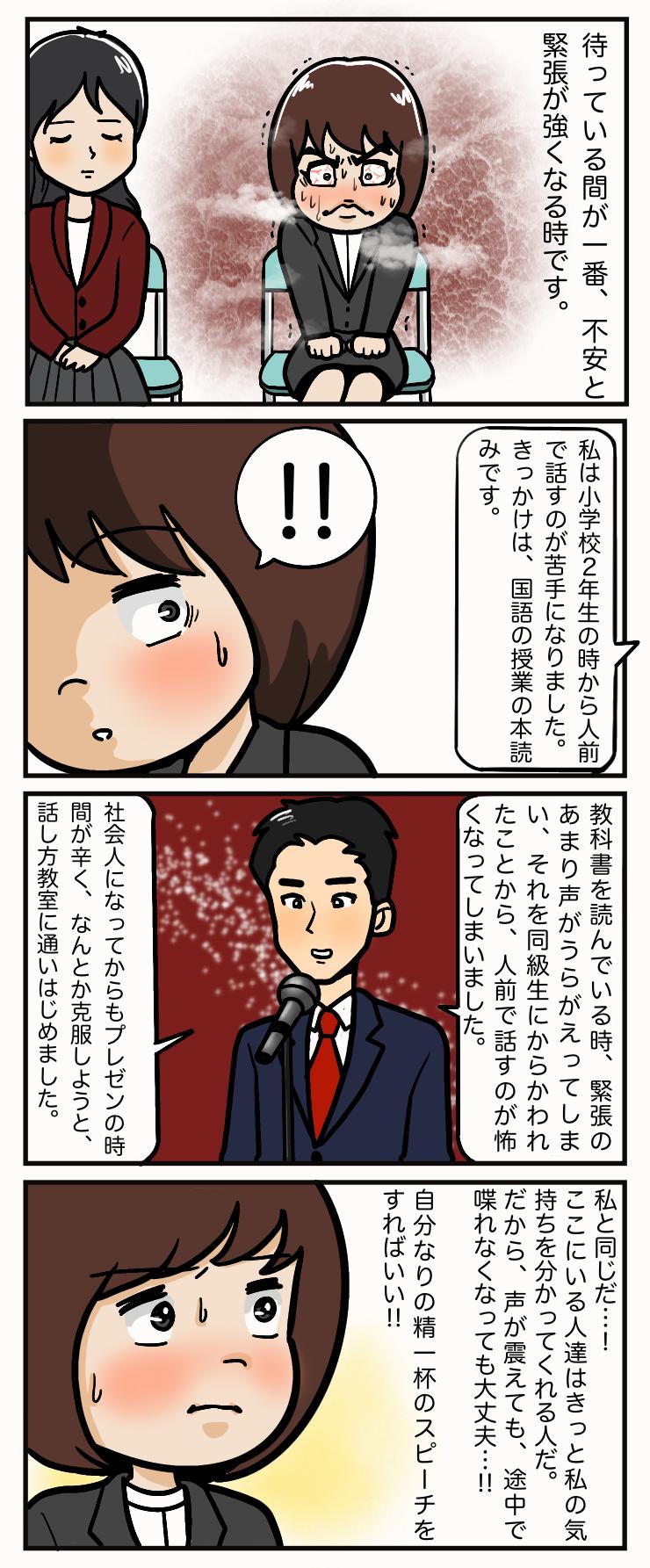 IMG_0752