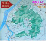うした地形図2