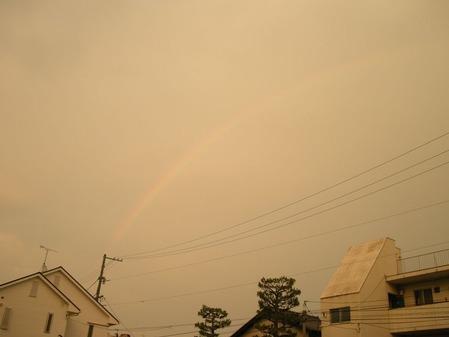 スモッグ虹?