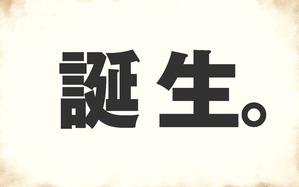 5年の歩み画像_ページ_005