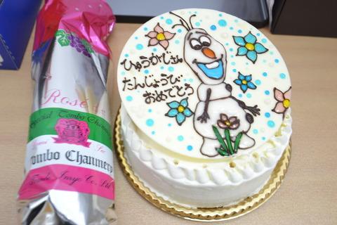 日向寺誕生日ケーキ