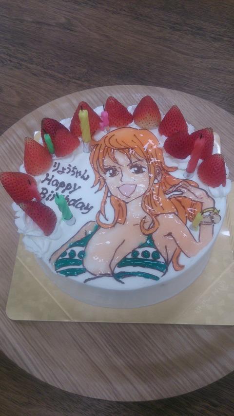 太宇都宮東店からの誕生日ケーキ