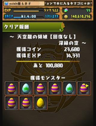 150222_tenku_prmr5