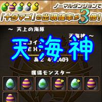 150419_tenkai_title