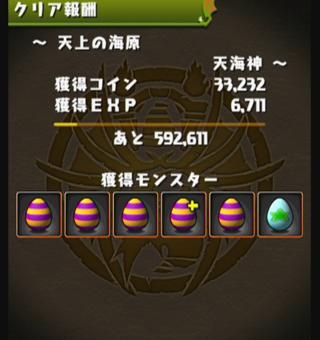 150301_tenkai_prmr1_6