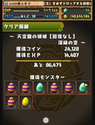150222_tenku_prmr6