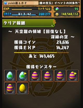 150222_tenku_prmr2