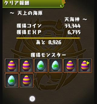 150301_tenkai_prmr1_7