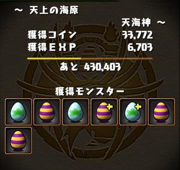 150419_tenkaisin3