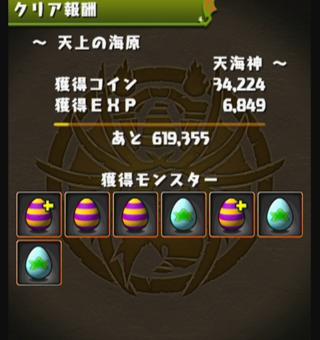 150301_tenkai_prmr1_2