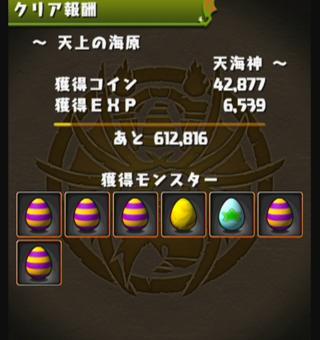 150301_tenkai_prmr1_3
