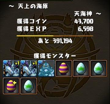 150419_tenkaisin9