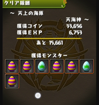 150301_tenkai_prmr1_10