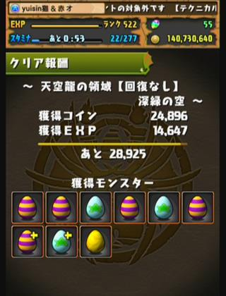 150222_tenku_prmr10