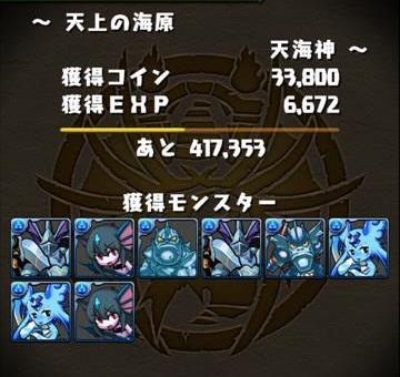 150419_tenkaisin5