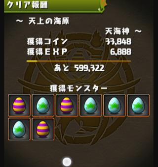 150301_tenkai_prmr1_5