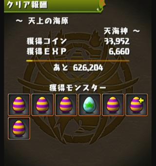 150301_tenkai_prmr1_1
