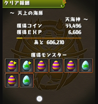 150301_tenkai_prmr1_4