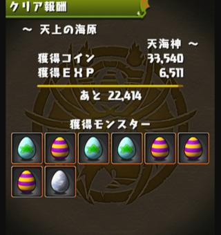 150301_tenkai_prmr1_9