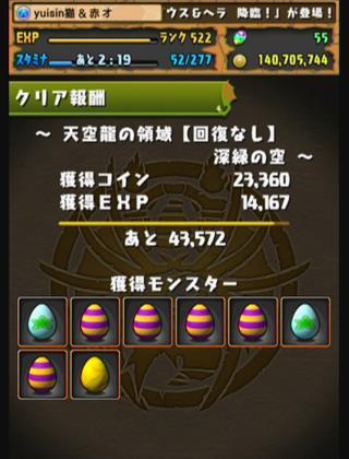 150222_tenku_prmr9