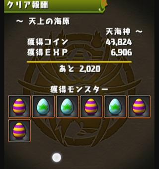 150301_tenkai_prmr1_8